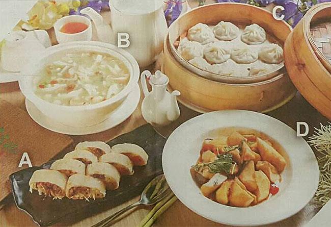 鮮菇蔬食料理食譜